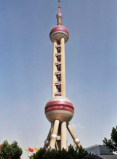 468 meters (1,535 ft). Opened in 1994, and made to be a TV tower in Shanghai, China