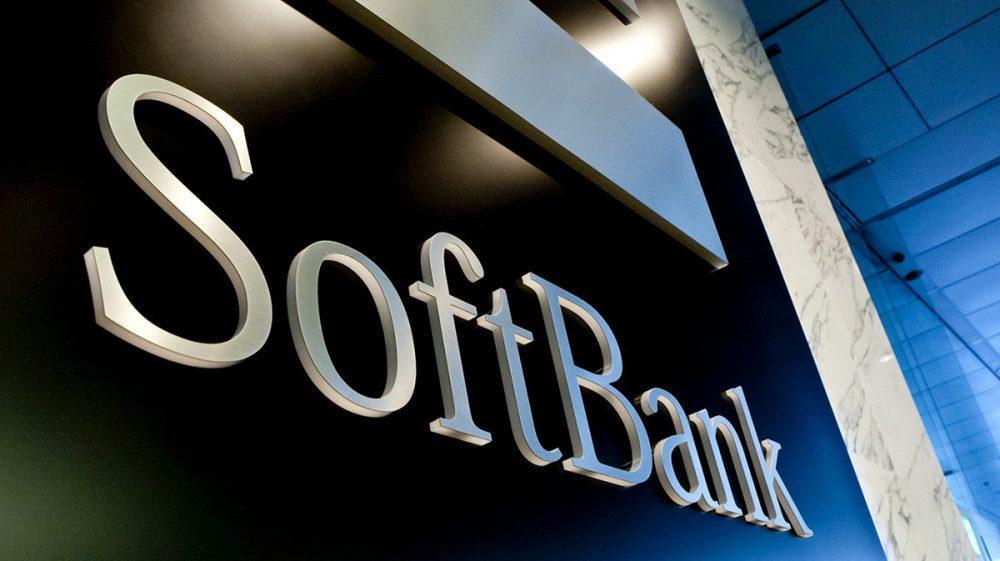 Softbank will invest about 25 billion in Saudi Arabia