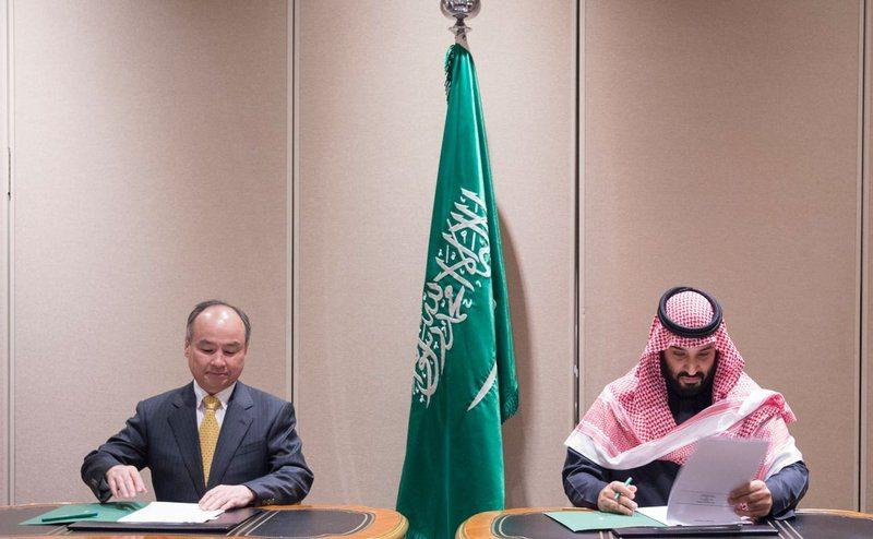 Bin Salman and Softbank sign The world's largest solar energy project